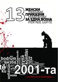 13 Женски приказни за една војна / 13 Tregime femërore për një luftë