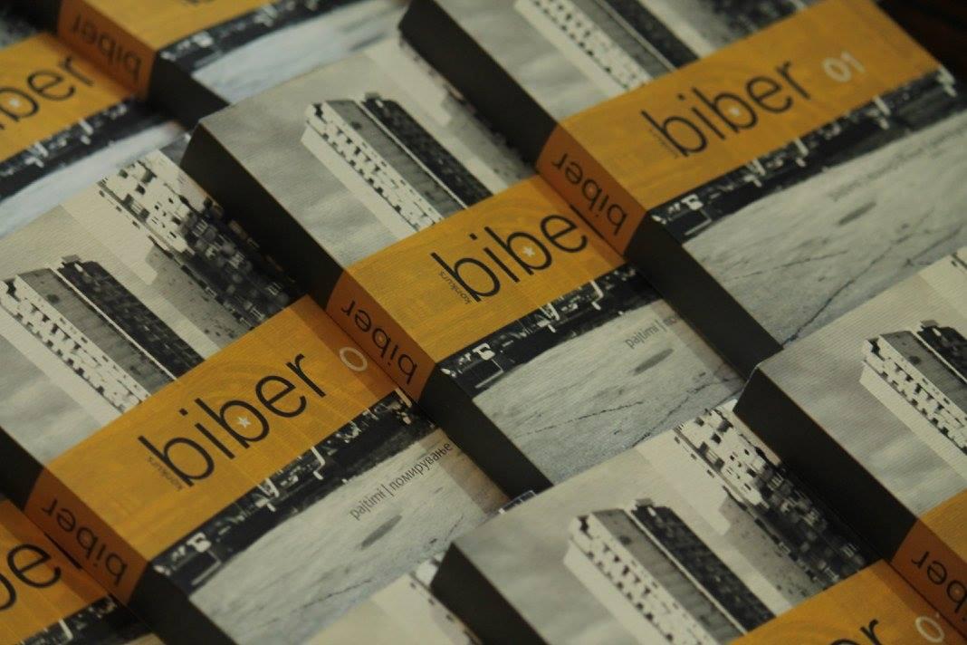 """Промоција на регионалната збирка раскази на тема помирување """"Бибер"""""""